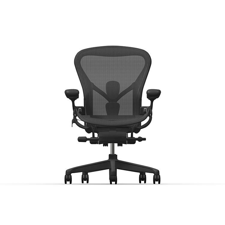 Herman Miller Aeron - Business - Graphite
