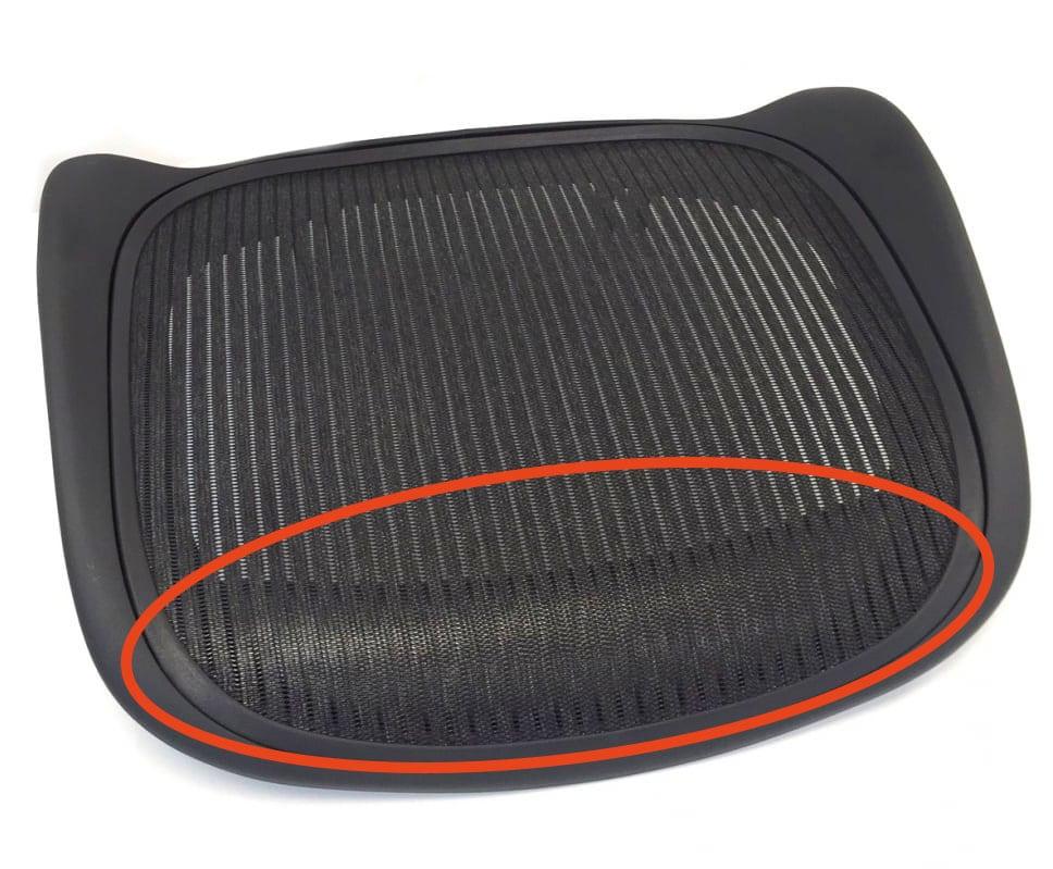 Aeron seat pan